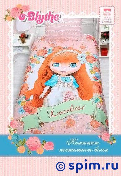 Купить со скидкой Постельное белье Disney Lps Loveliest