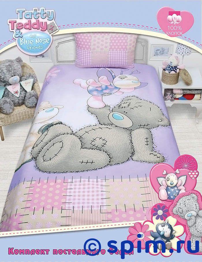 Комплект Disney Teddy и друзья
