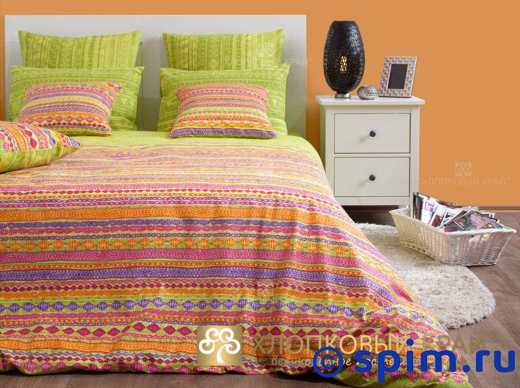 Постельное белье Хлопковый край Танзания, лайм 1.5 спальное