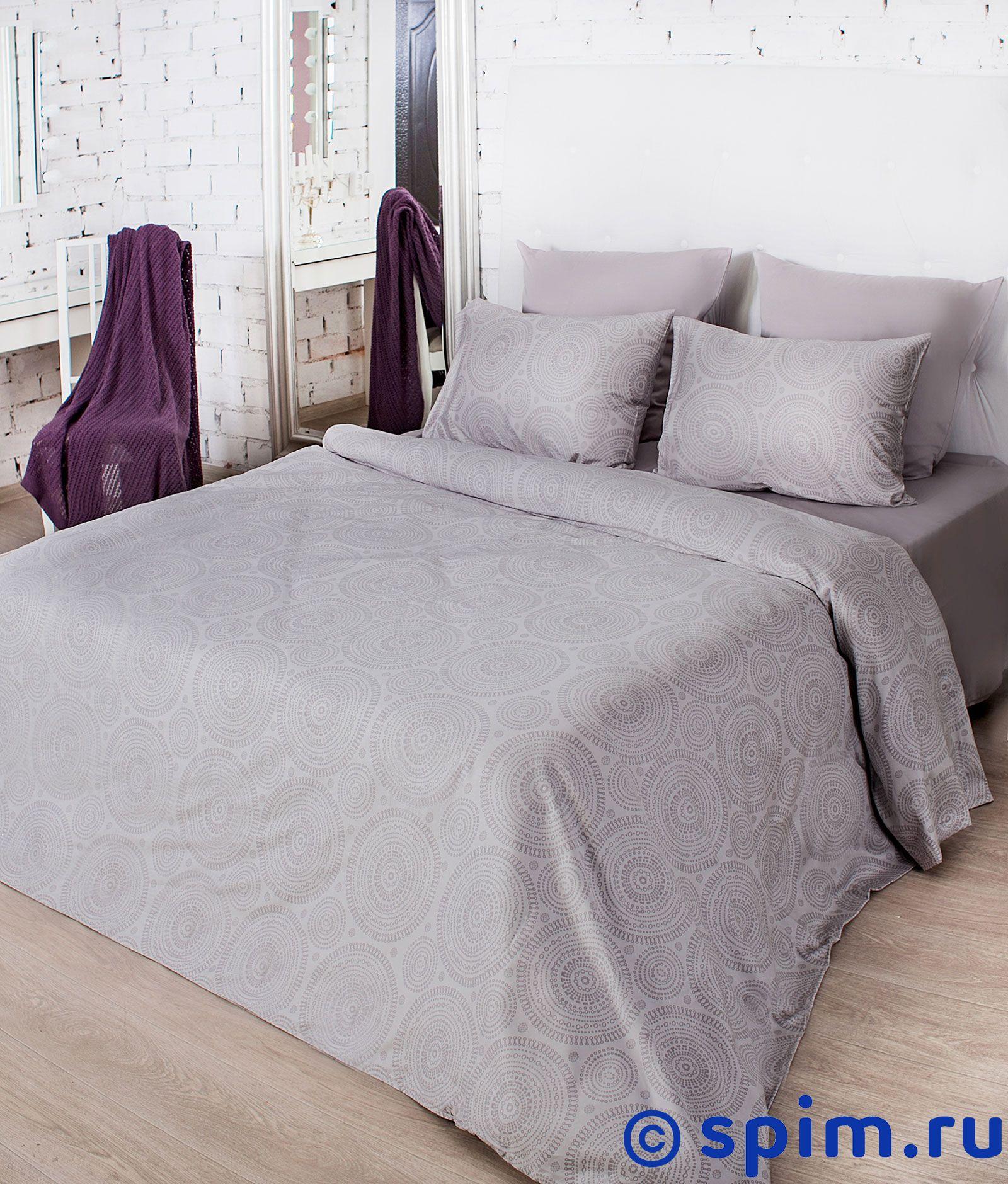 Постельное белье La Prima Тиффани 1.5 спальное