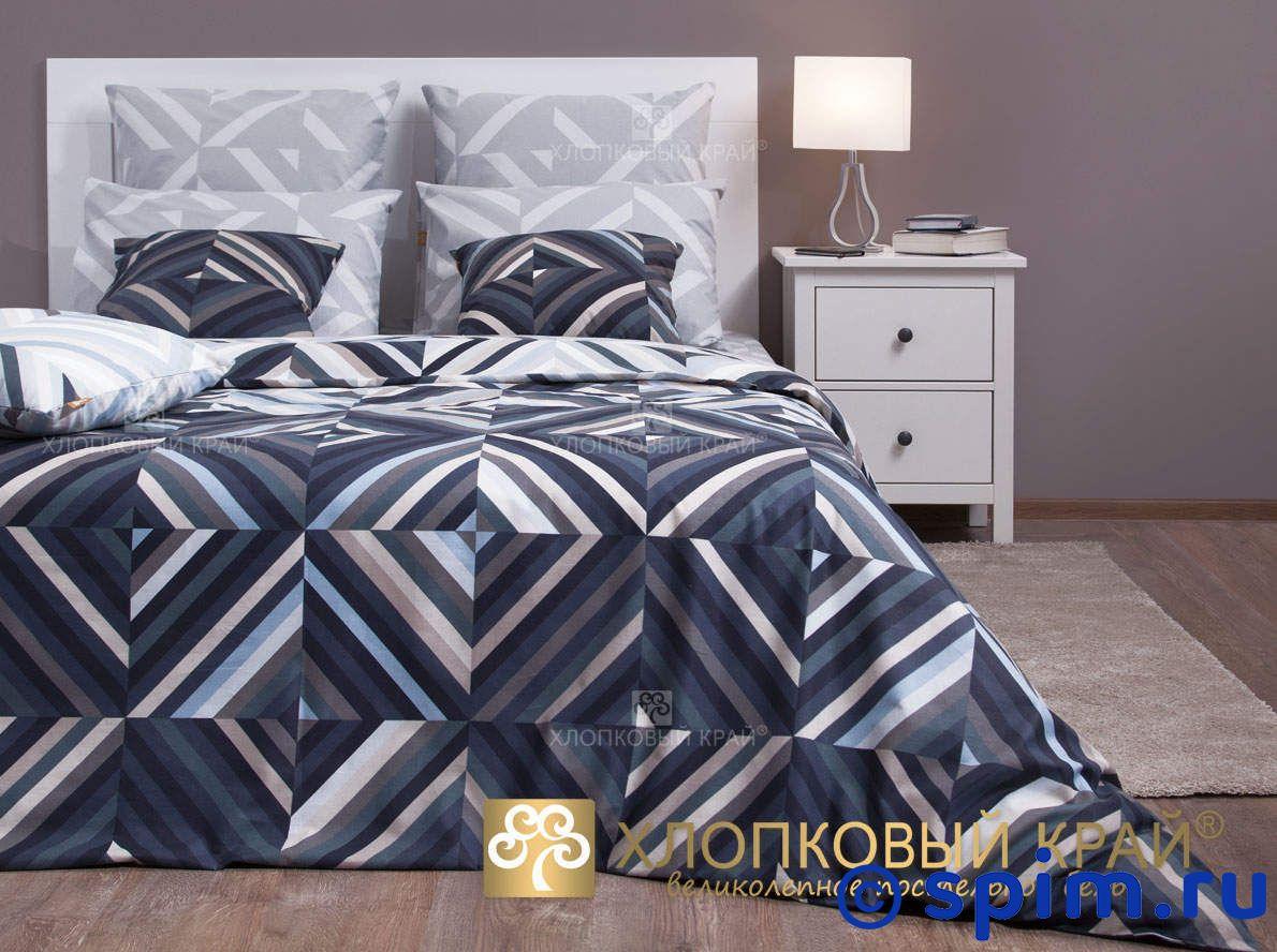 Постельное белье Хлопковый край Брайтон, серый 1.5 спальное