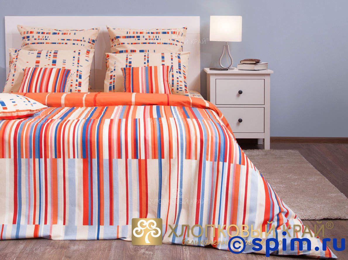 Постельное белье Хлопковый край Кембридж, оранжевый 1.5 спальное
