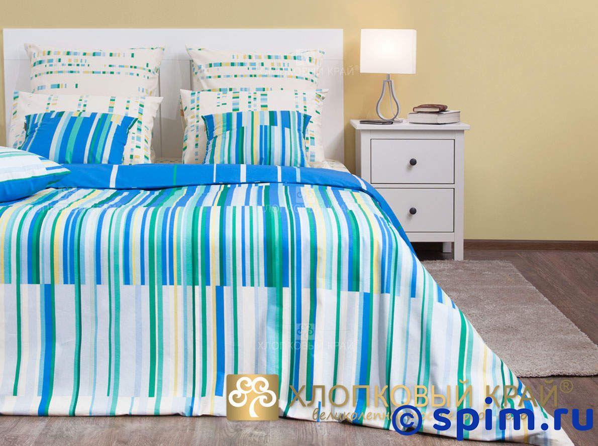 Постельное белье Хлопковый край Кембридж, голубой 1.5 спальное