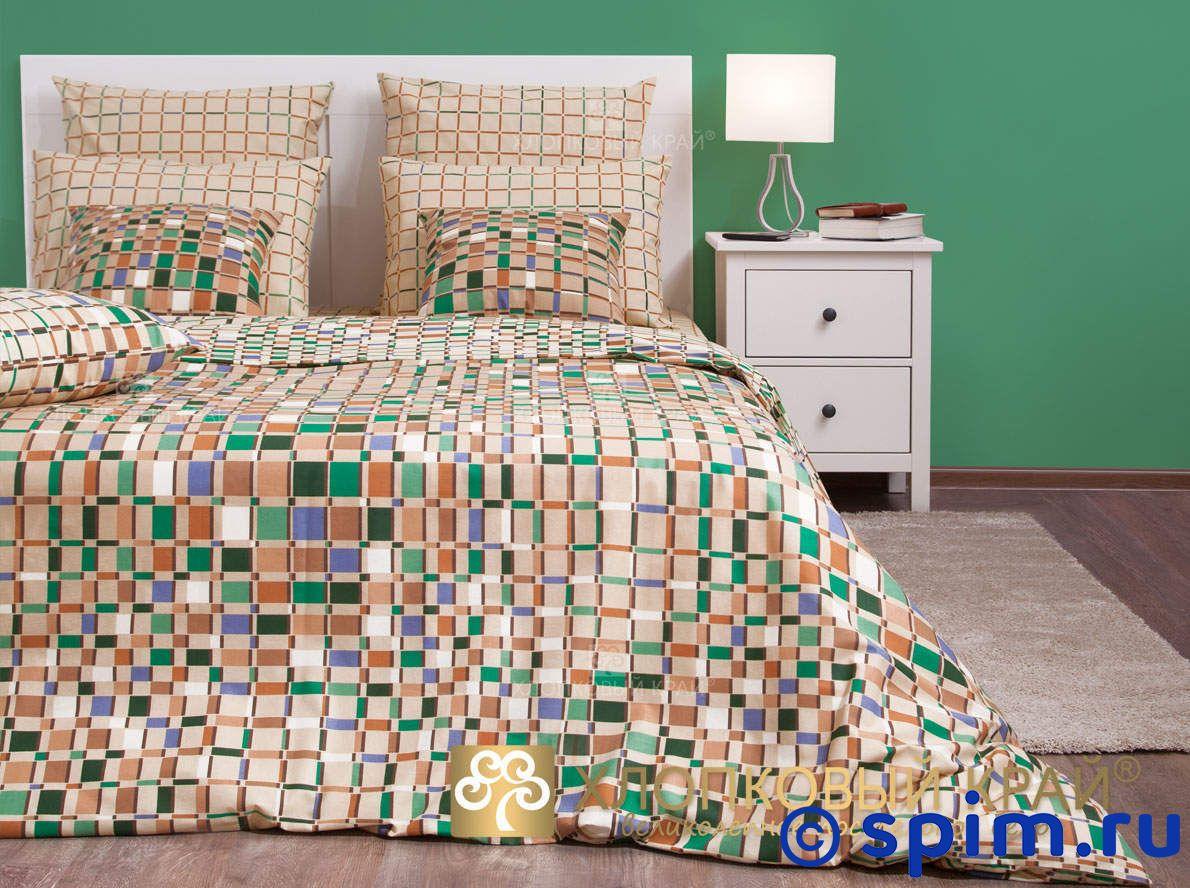 Постельное белье Хлопковый край Оксфорд, бежево-зеленый 1.5 спальное