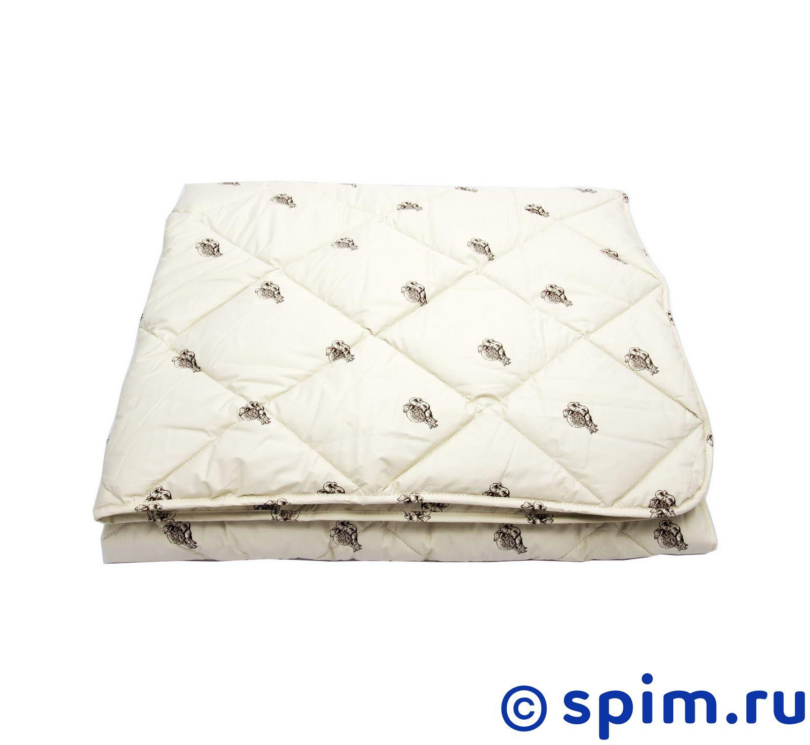 Купить Одеяло Sofi De Marko Верблюжья шерсть 195х215 см