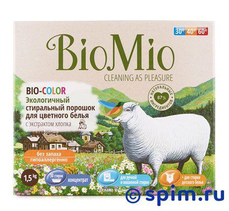 Порошок стиральный BioMio Bio Color с экстрактом хлопка детские моющие средства biomio bio color экологичный стиральный порошок для цветного белья без запаха 1500 г