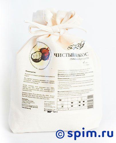 Порошок стиральный Ми&Ко Чистый кокос (1000 г)