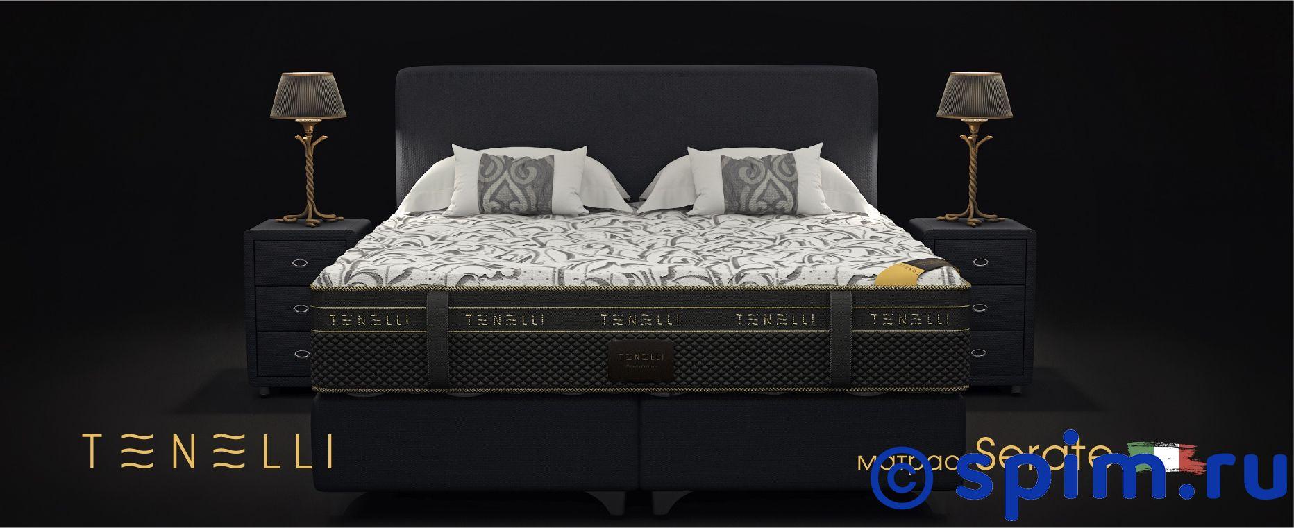 цены Матрас Tenelli Serate 140х190 см