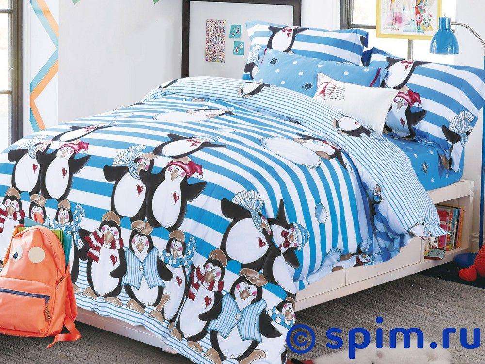 Постельное белье Asabella 135-4XS 1.5 спальное