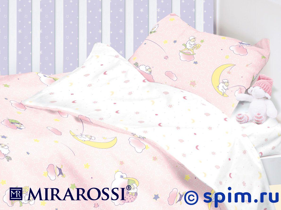 Детский комплект Mirarossi Nanna pink