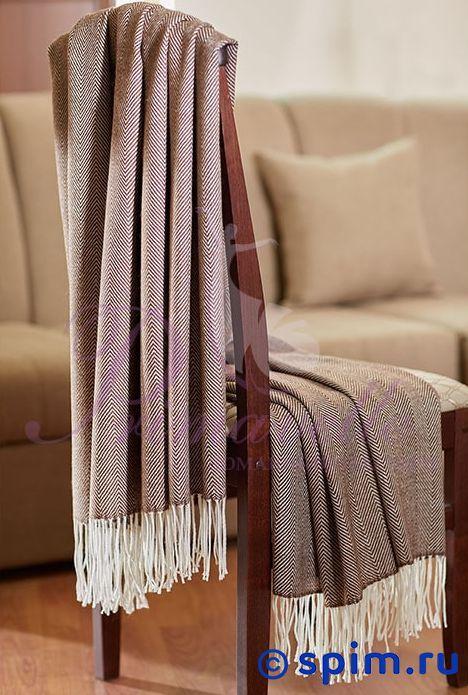 Плед Primavelle Woolen, 130х190 см
