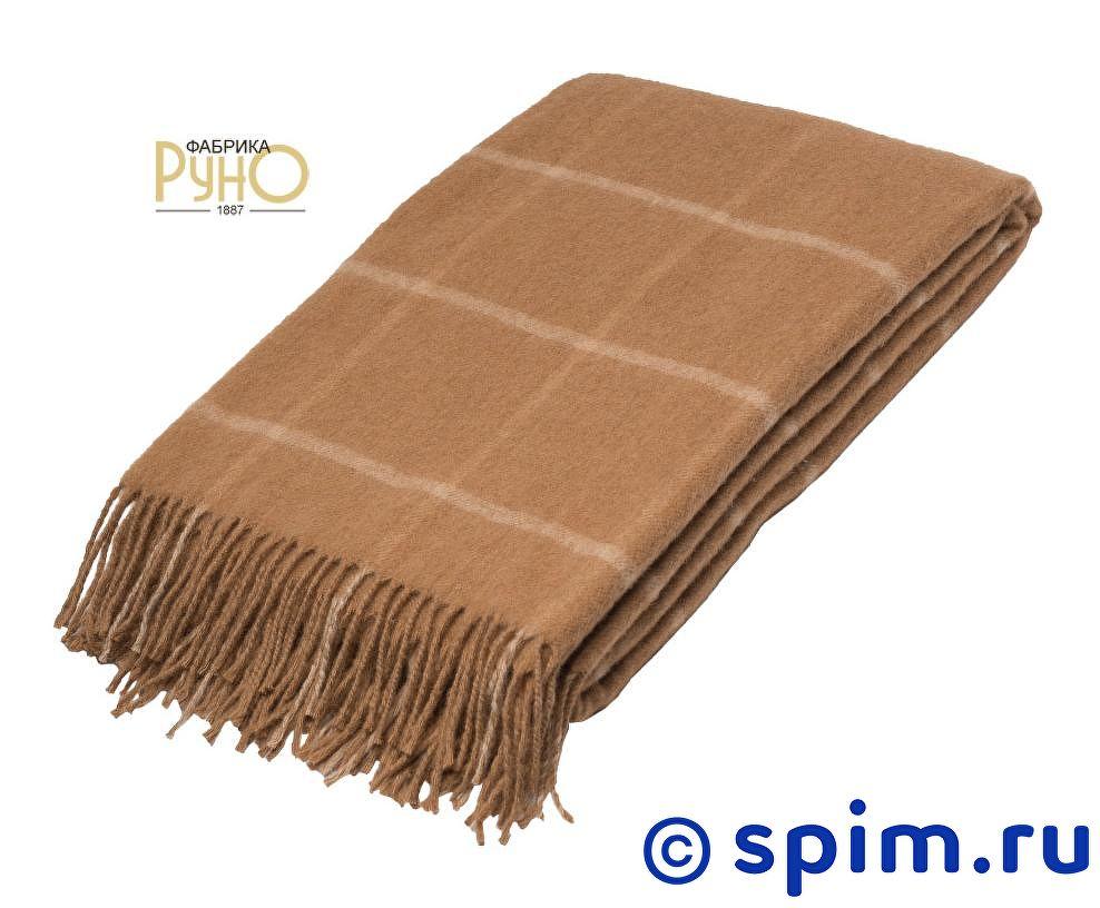 Плед Руно Dune, 130х190 см