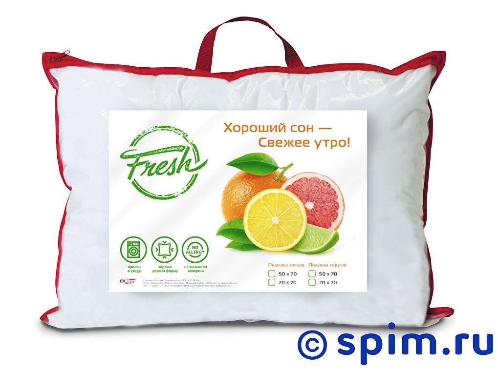 Набор подушек OL-tex Fresh 50х68 (2 шт)