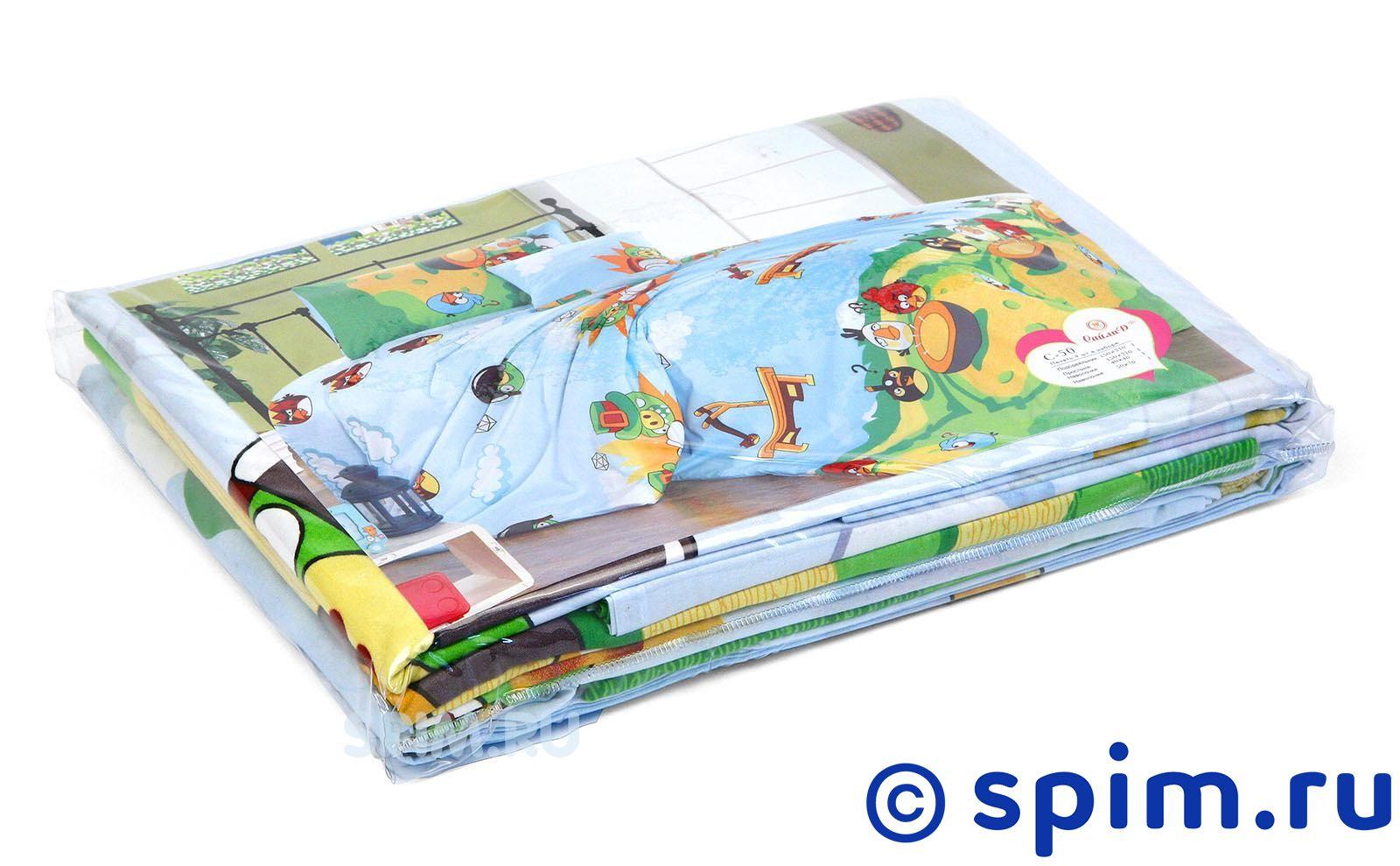 Комплект Сайлид С-61 от spim.ru