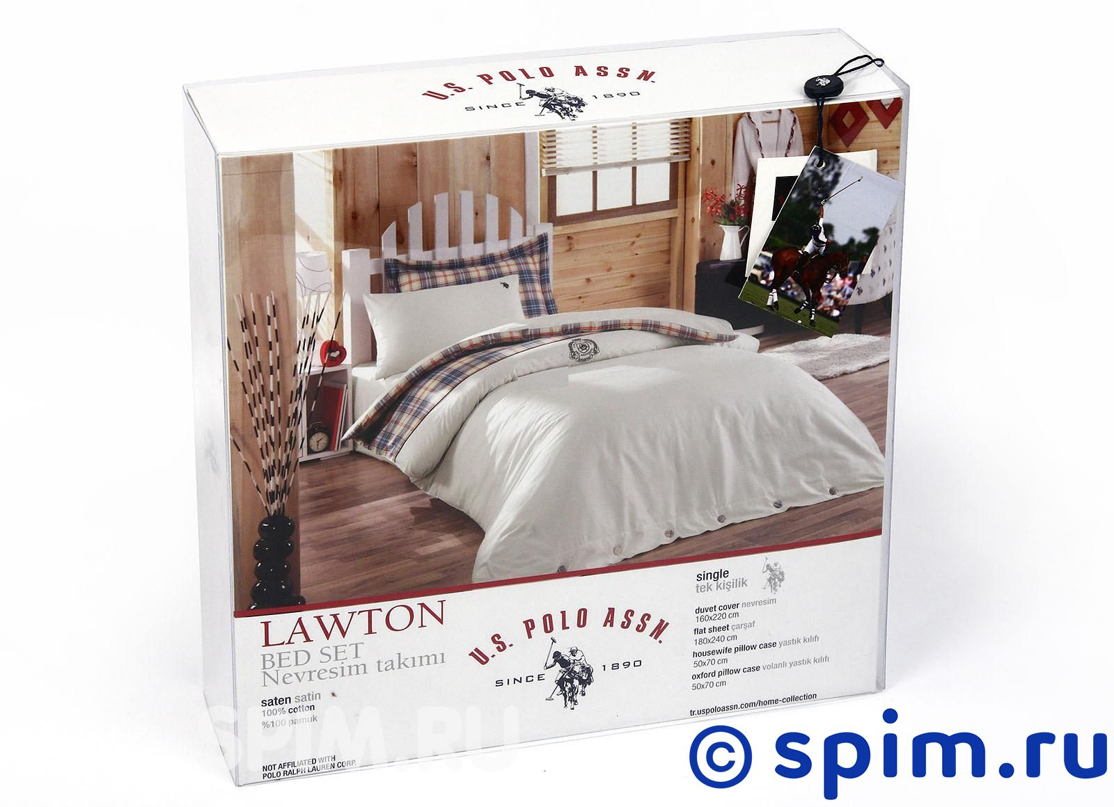 Постельное белье Us Polo Lawton 1.5 спальное