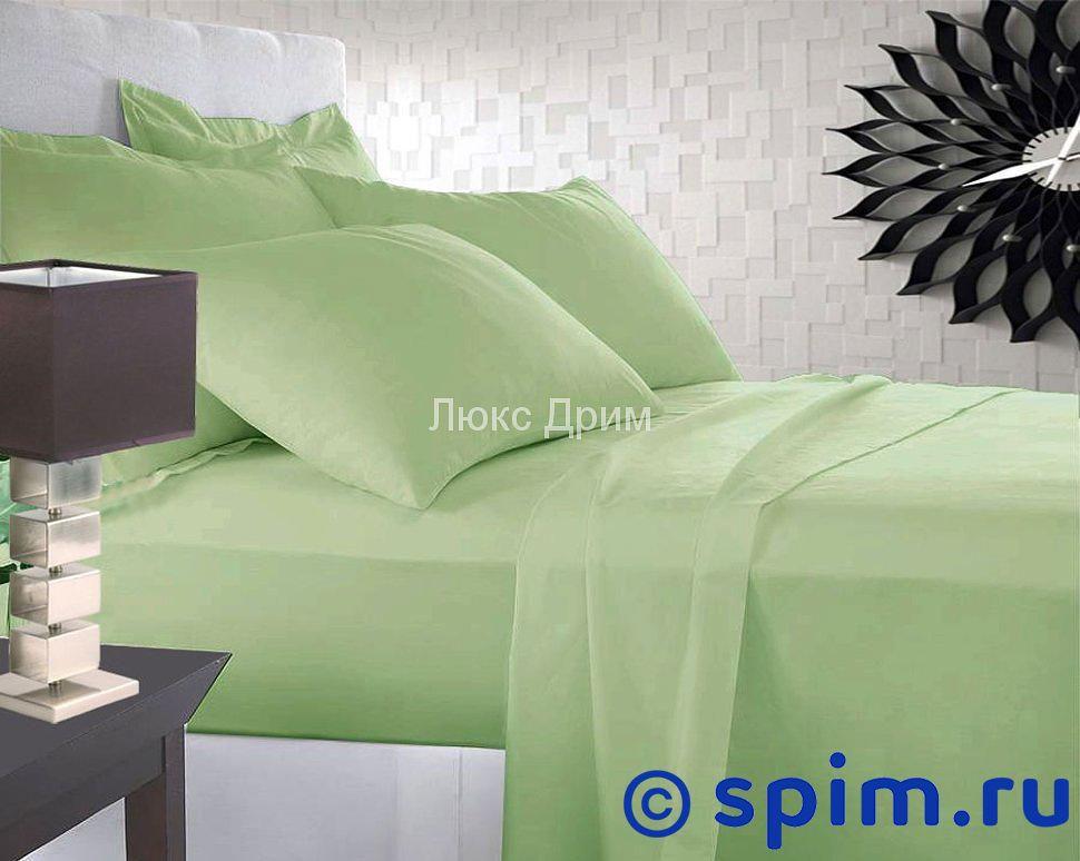 Постельное белье Luxe Dream Зеленый 1.5 спальное