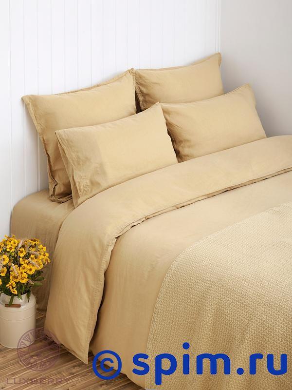Постельное белье Luxberry Linen 1.5 спальное