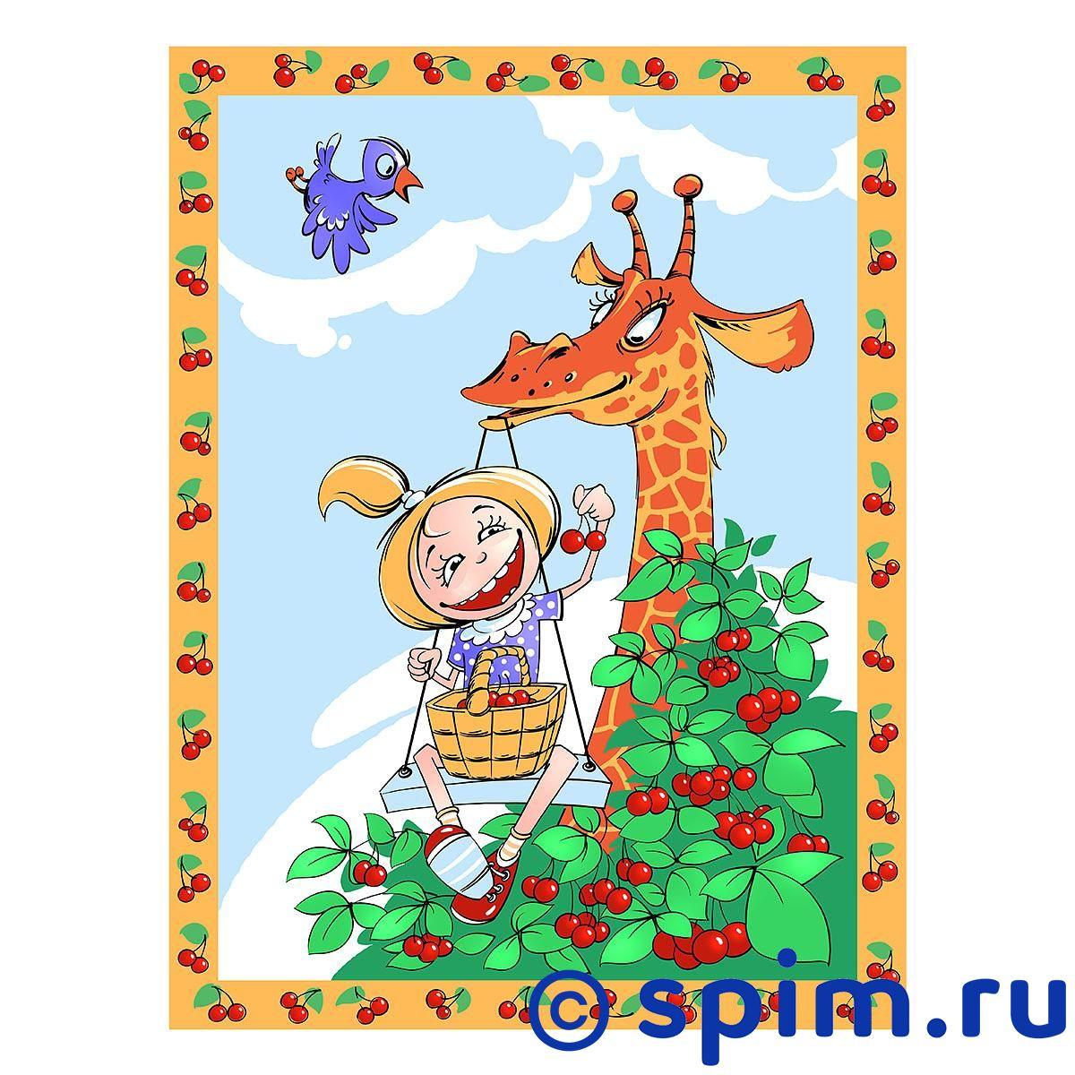 Плед Отк Жираф и девочка 100х140 см