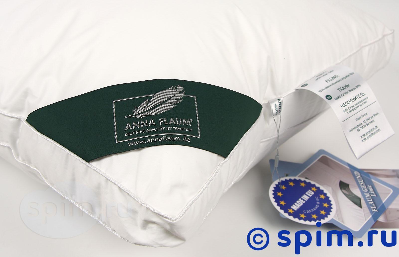 Подушка Anna Flaum Fitness 70х70 см от spim.ru