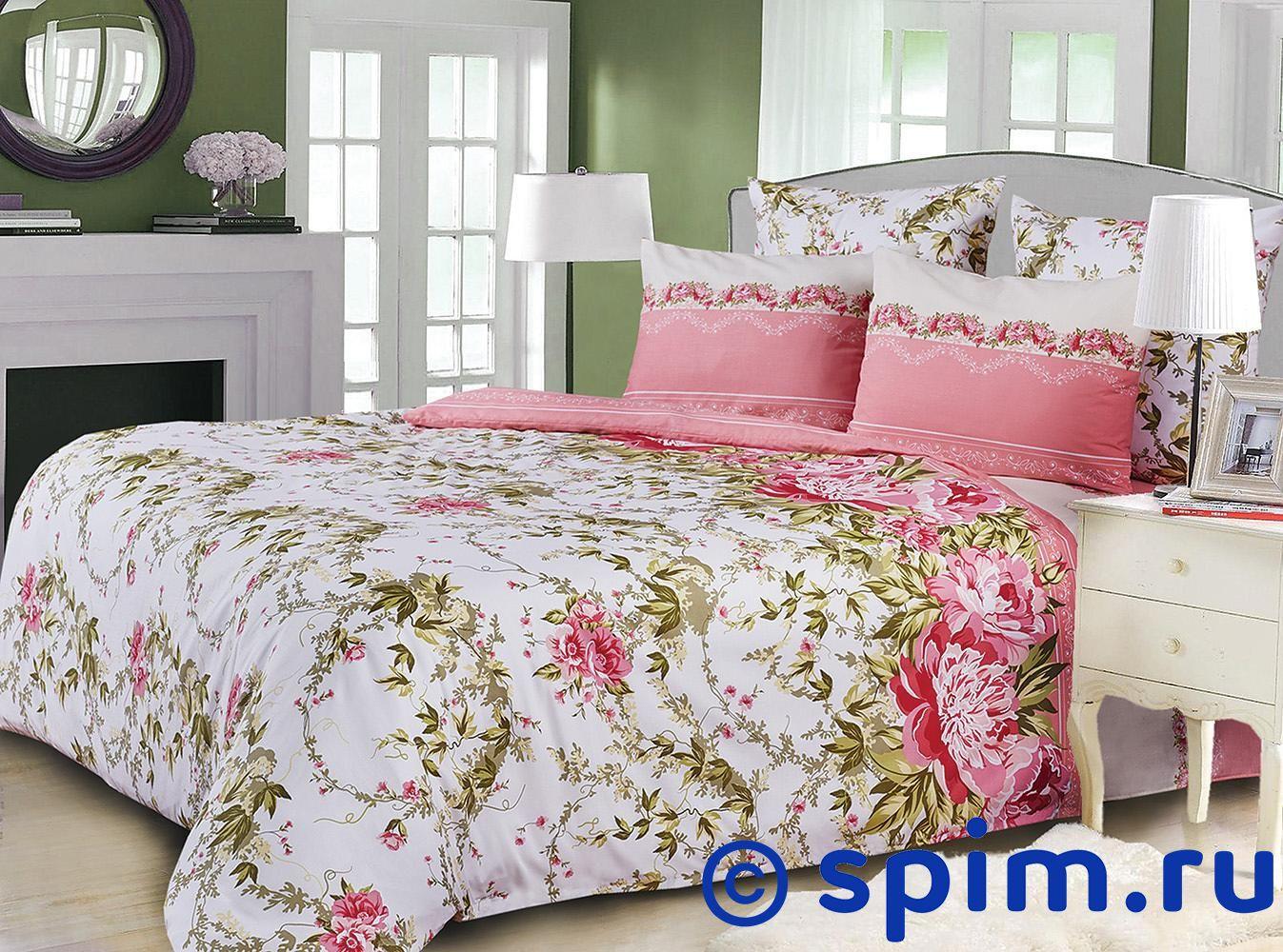 Постельное белье Primavelle Пиония Евро-стандарт постельное белье самойловский текстиль ноктюрн комплект евро бязь 714231