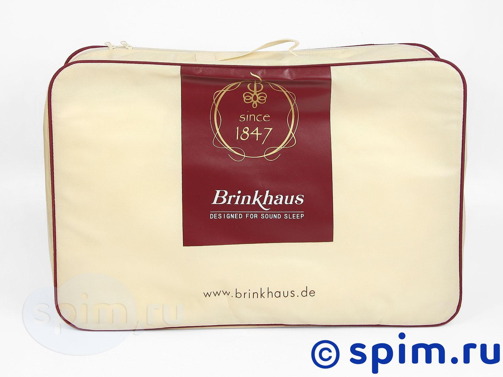 Одеяло Brinkhaus Exquisit-Satin, среднее 135х200 см