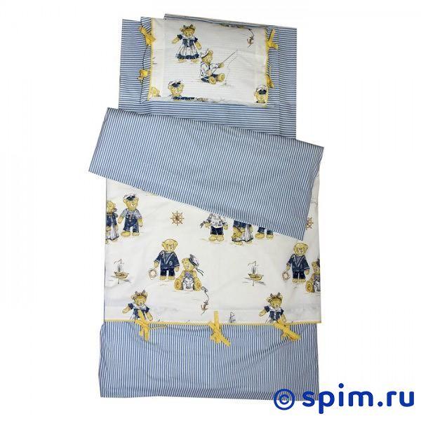 Детский комплект Helgi Home Моряки и путешественники полотенца кухонные helgi home полотенце франск хав светло бежевый лен 55% хлопок 45% 50х100