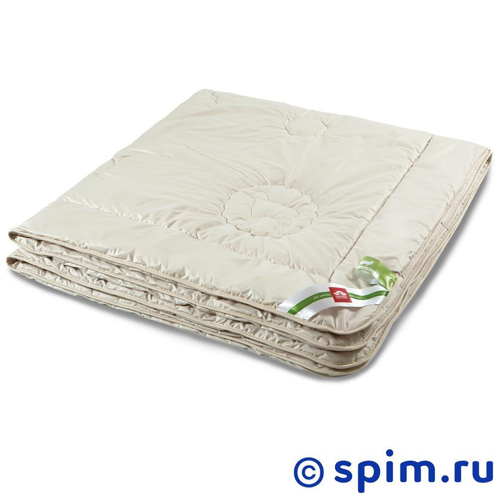 Купить Одеяло Kariguz Bio Wool, всесезонное 200х220 см