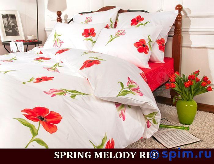 Купить Постельное белье Stefan Landsberg Spring Melody 1.5 спальное
