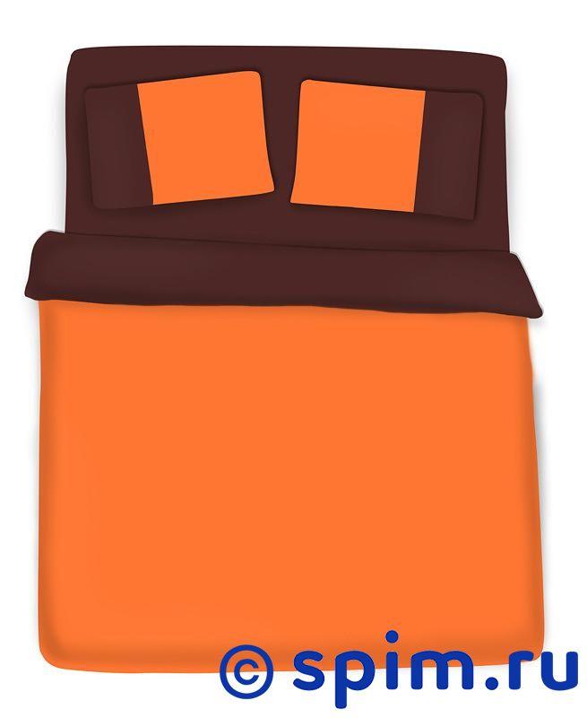 Купить Постельное белье Stefan Landsberg Orange Choco Fresh Евро-стандарт
