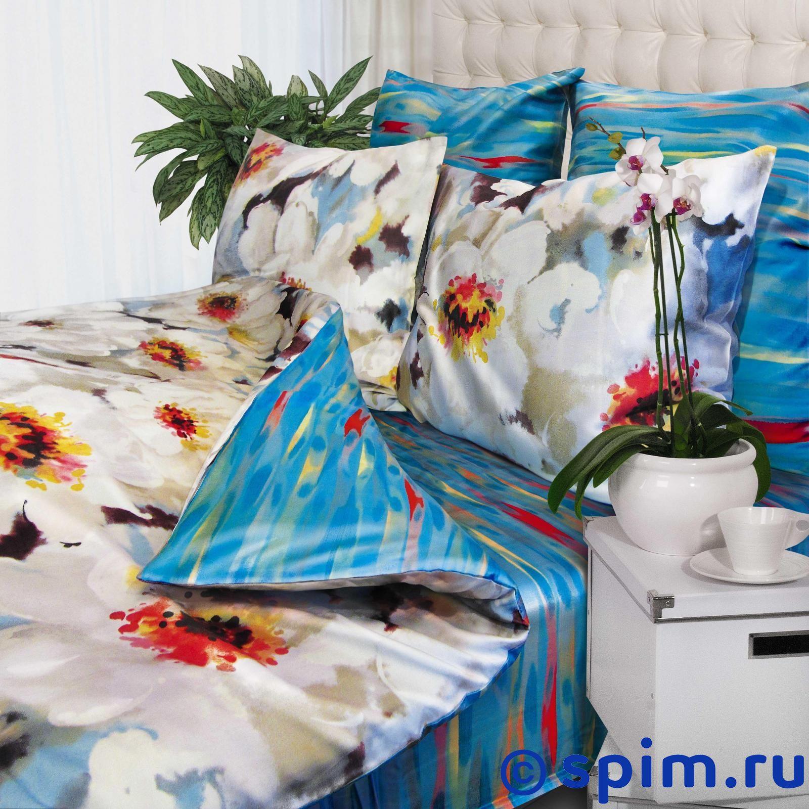 Купить Постельное белье Stefan Landsberg Gerbers 1.5 спальное
