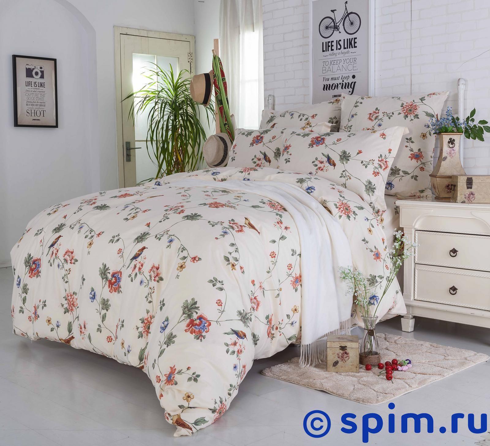 Постельное белье СайлиД А178 1.5 спальное