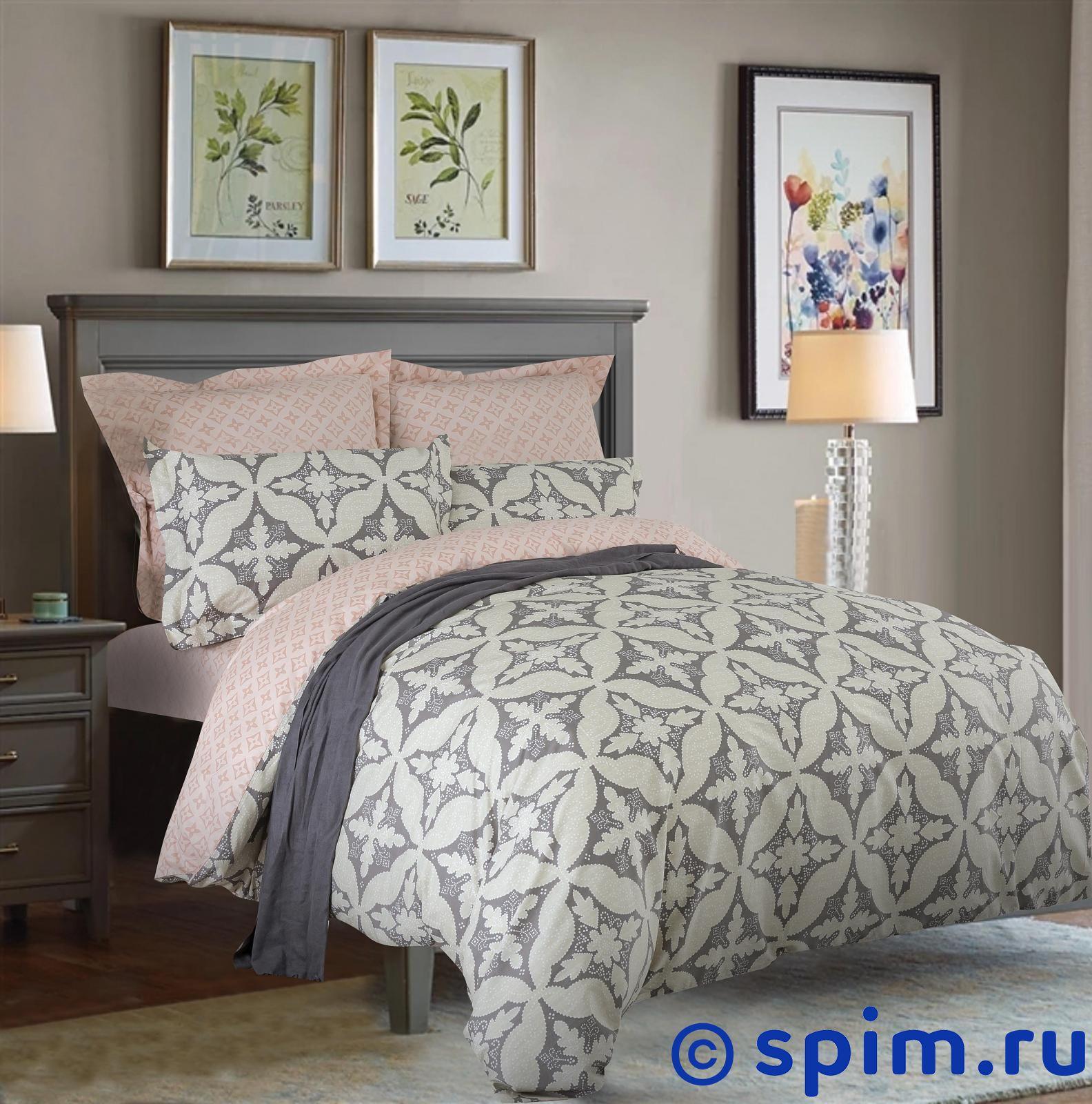 Постельное белье СайлиД В179 1.5 спальное