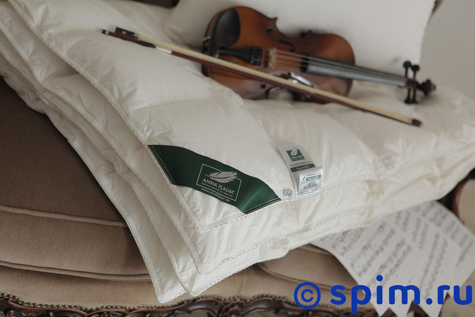Одеяло Anna Flaum Herbst, всесезонное 200х220 см одеяла anna flaum одеяло flaum herbst 150х200 всесезонное