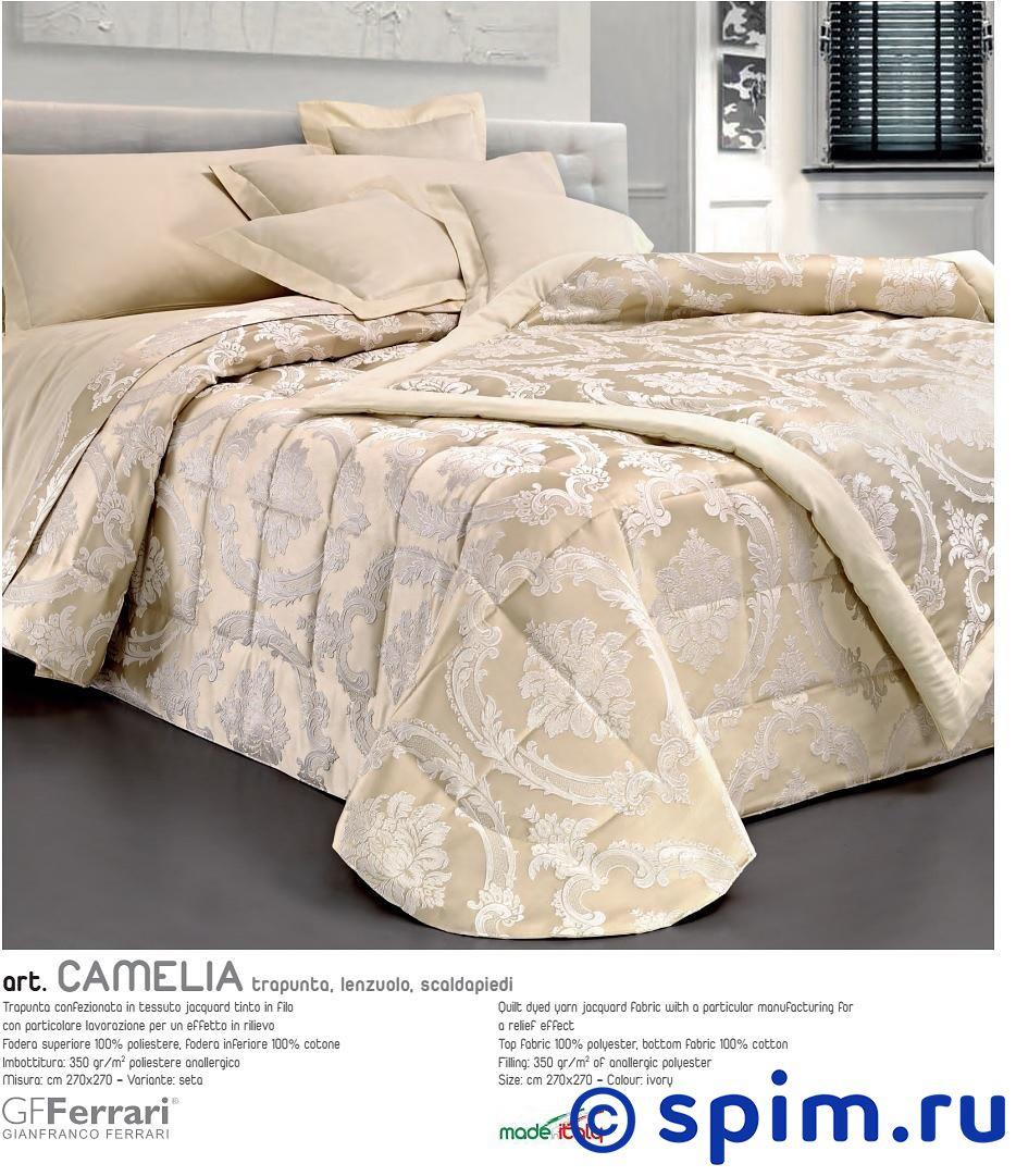 Купить Покрывало GFFerrari Camelia 260х260 см
