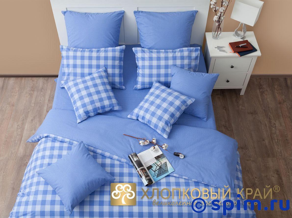 Купить Постельное белье Хлопковый край Дерби, голубой 1.5 спальное, Хлопковый Край
