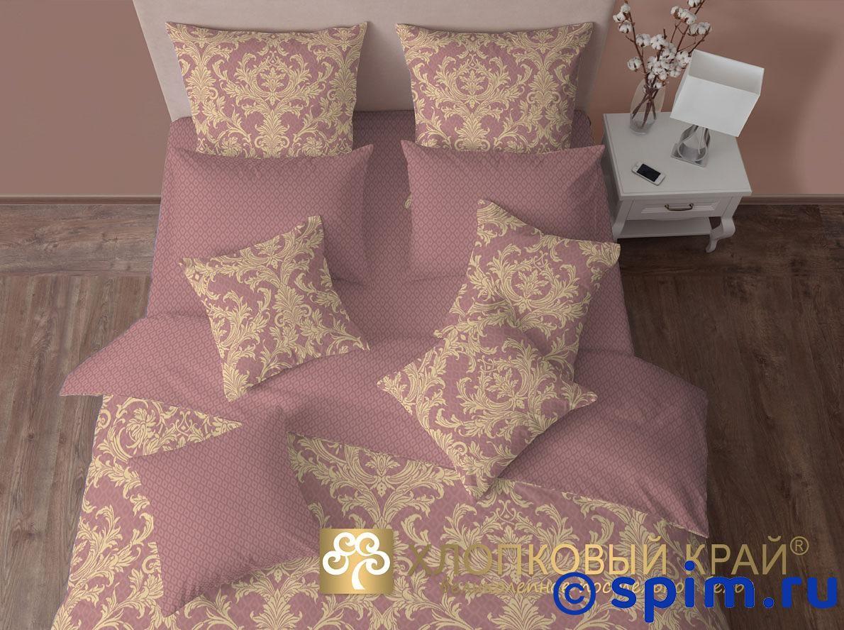 Постельное белье Хлопковый край Неаполь, марсала 1.5 спальное