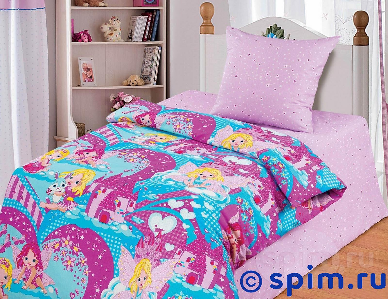 Детское постельное белье Маленькая фея