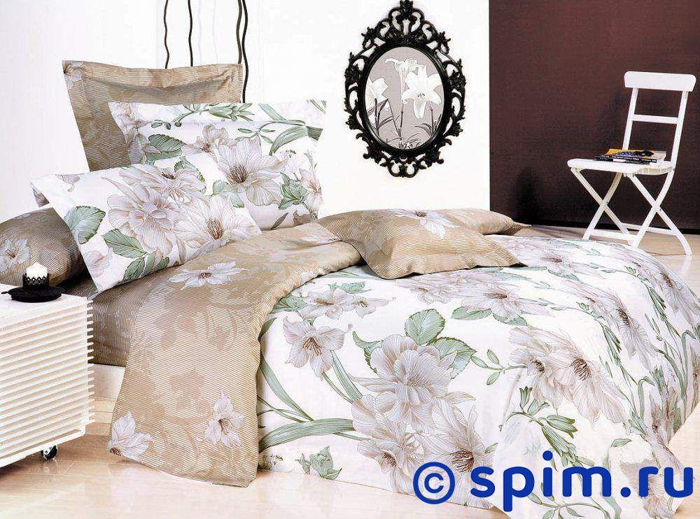 Постельное белье Le Vele Basuri 1.5 спальное